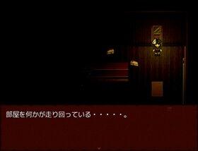 『放課後のはなし』 Game Screen Shot5