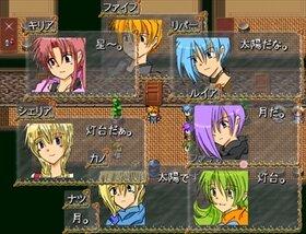 やくそく Game Screen Shot2