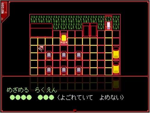 はこにわエデン Game Screen Shot1