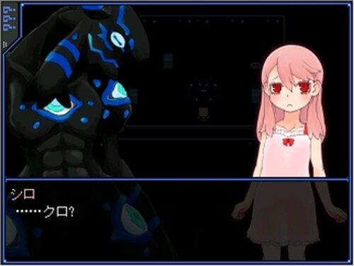 はこにわエデン Game Screen Shot3