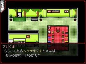 はこにわエデン Game Screen Shot4