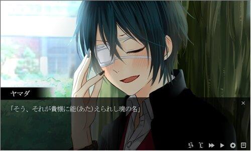 覚醒(めざ)めよ!夜魔堕くん! Game Screen Shot