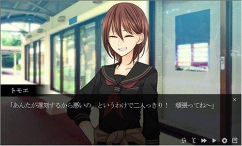 覚醒(めざ)めよ!夜魔堕くん! Game Screen Shot2