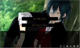 覚醒(めざ)めよ!夜魔堕くん! Game Screen Shot3