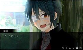 覚醒(めざ)めよ!夜魔堕くん! Game Screen Shot4
