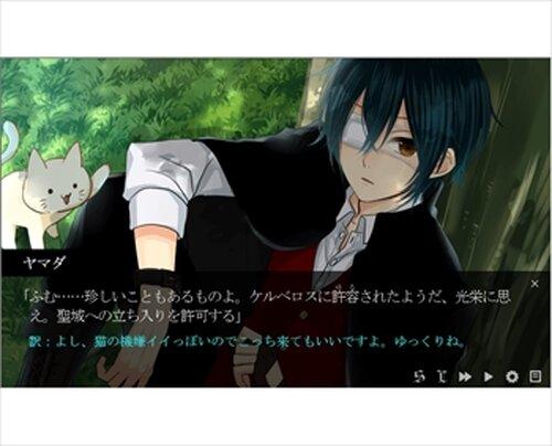 覚醒(めざ)めよ!夜魔堕くん! Game Screen Shots