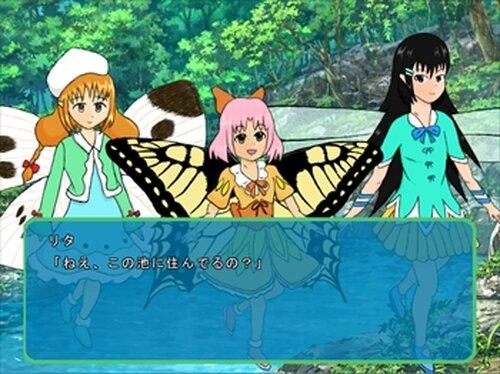 妖精とゴーレム Game Screen Shot3