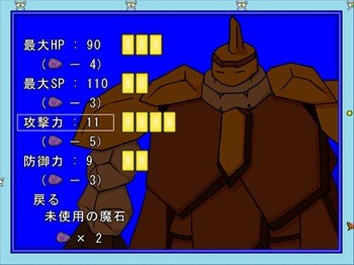 妖精とゴーレム Game Screen Shot5