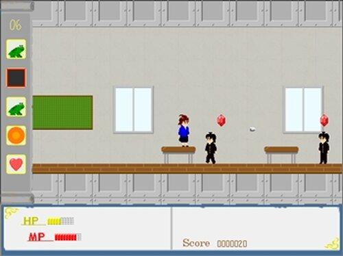 まかふじ!体験版 Game Screen Shot4