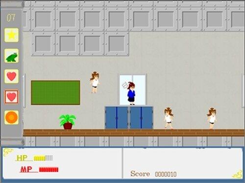まかふじ!体験版 Game Screen Shot5