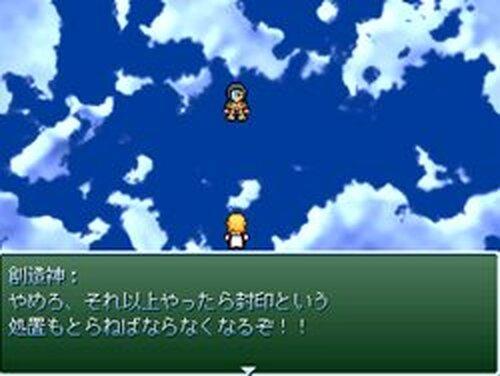 創造神と破壊神 Game Screen Shots