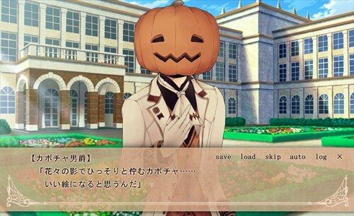 カボチャ男爵とハロウィン Game Screen Shot1
