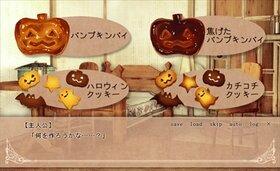 カボチャ男爵とハロウィン Game Screen Shot4