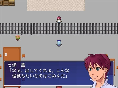 空白の織 Game Screen Shot1