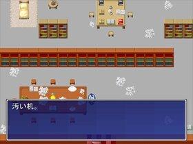 空白の織 Game Screen Shot2