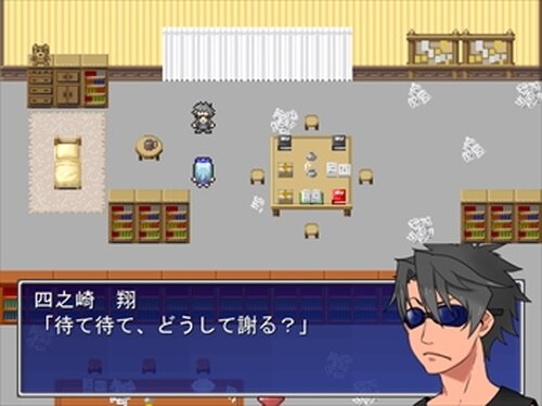 空白の織 Game Screen Shot3