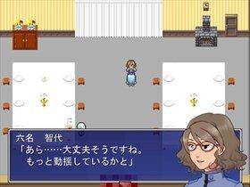 空白の織 Game Screen Shot4