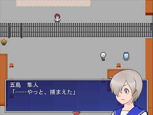 空白の織 Game Screen Shot5