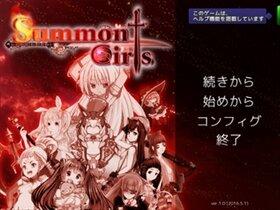 Summon Girls Game Screen Shot2