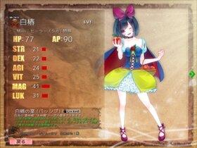 Summon Girls Game Screen Shot4