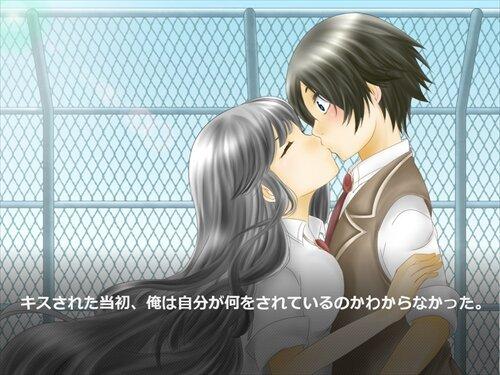 死神少女とキスの詩 Game Screen Shot1