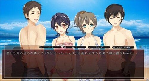 夕焼けの散る先に Game Screen Shot3