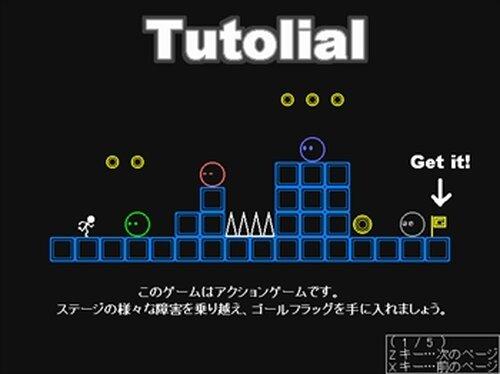 ステージ1 コンプレックス(ver1.30) Game Screen Shot2