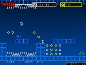 ステージ1 コンプレックス Game Screen Shot3