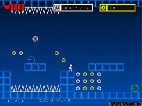 ステージ1 コンプレックス(ver1.30) Game Screen Shot3