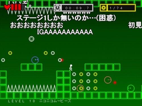 ステージ1 コンプレックス(ver1.30) Game Screen Shot5