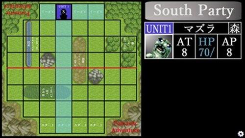 ファンタスティックアドベンチャークエスト1 Game Screen Shot5