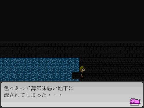 Three Game Screen Shot2