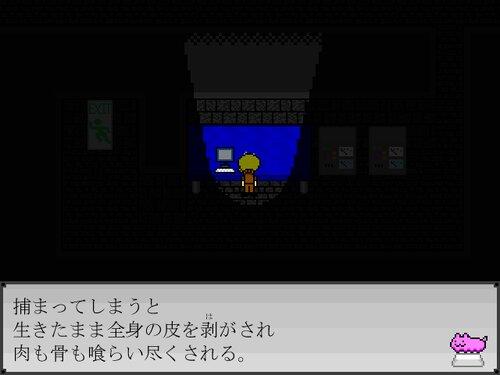 Three Game Screen Shot3