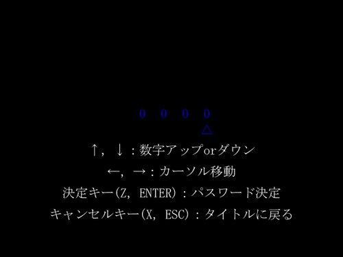 Three Game Screen Shot5