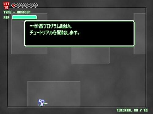 反動拳銃シルフィード Game Screen Shot2