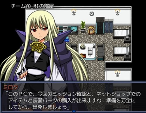 THE RID. -Final Mission- 体験版 Game Screen Shot3