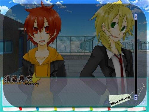 【しょたらぶっ!-体験版-】 Game Screen Shot1