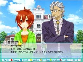 【しょたらぶっ!-体験版-】 Game Screen Shot2