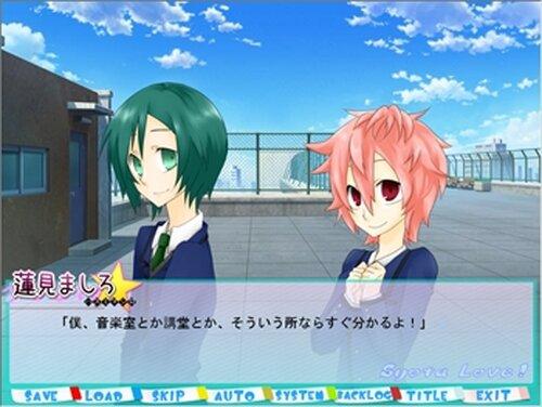 【しょたらぶっ!-体験版-】 Game Screen Shot3