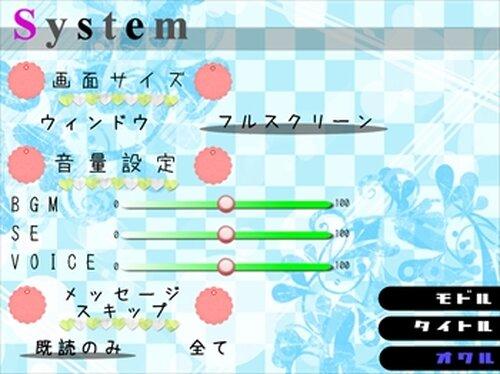 【しょたらぶっ!-体験版-】 Game Screen Shot5