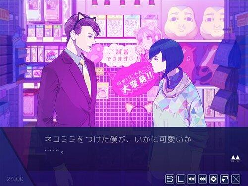 60M Game Screen Shot1