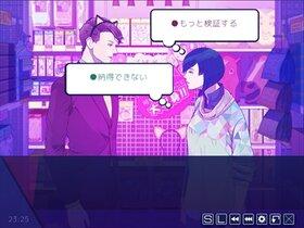 60M Game Screen Shot3