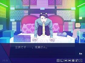 60M Game Screen Shot4