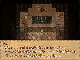 トロイ=メライ:Remake.ver Game Screen Shot2