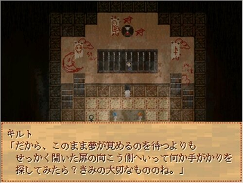 トロイ=メライ:Remake.ver Game Screen Shot2