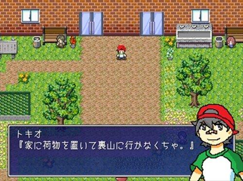 夏が明けたら Game Screen Shot3