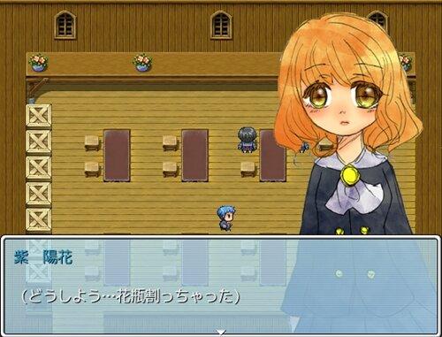 雨の日は君色 Game Screen Shot1