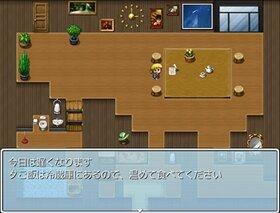雨の日は君色 Game Screen Shot4