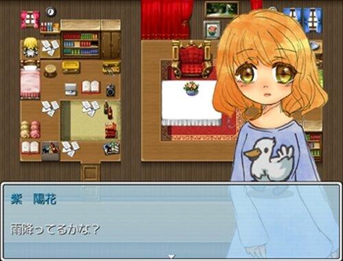 雨の日は君色 Game Screen Shot5