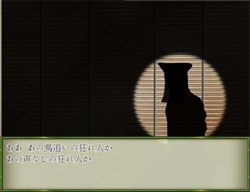 鳳奇譚 Game Screen Shot5